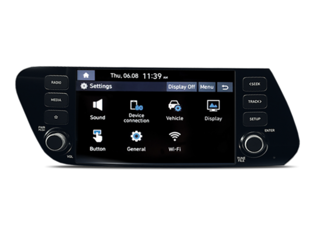 The all-new Hyundai i20's 8 inch centre touch screen